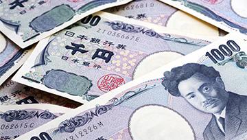 突發消息刺激美元兌日元快速收復109.00!美、日央行背道而馳後市該如何研判?